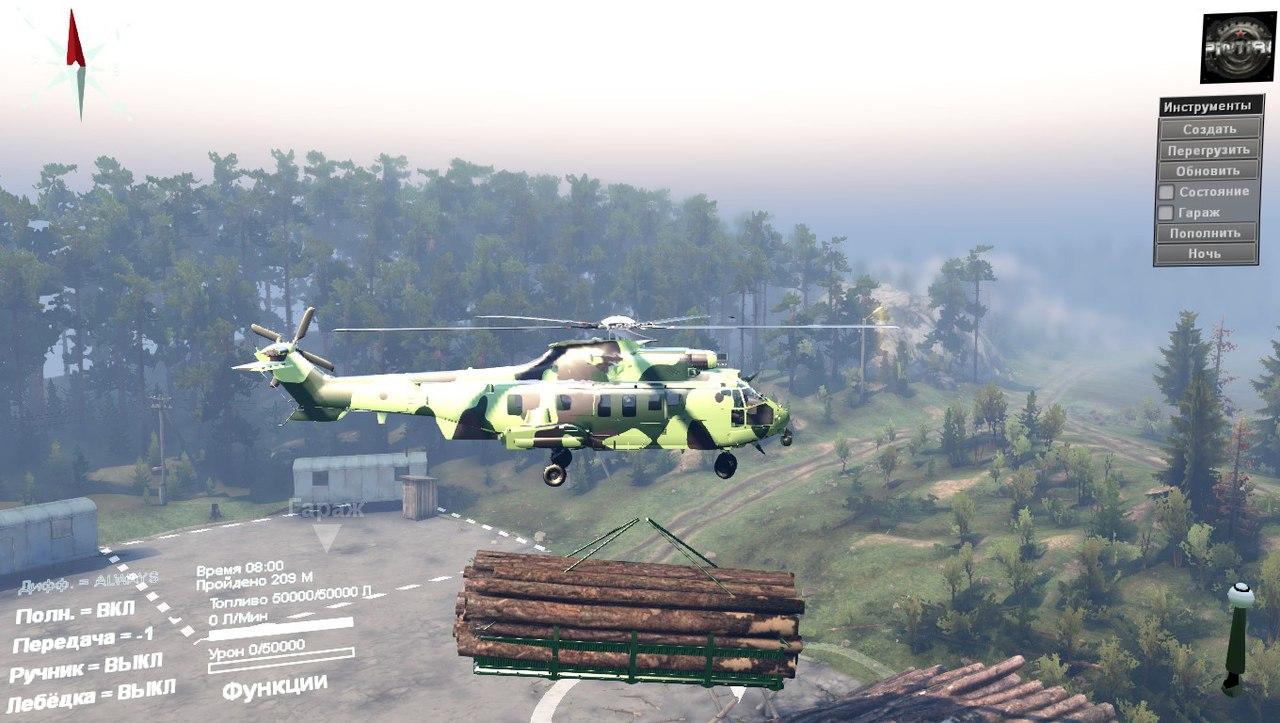 Ми-8 версия для 03.03.16 для Spintires - Скриншот 2