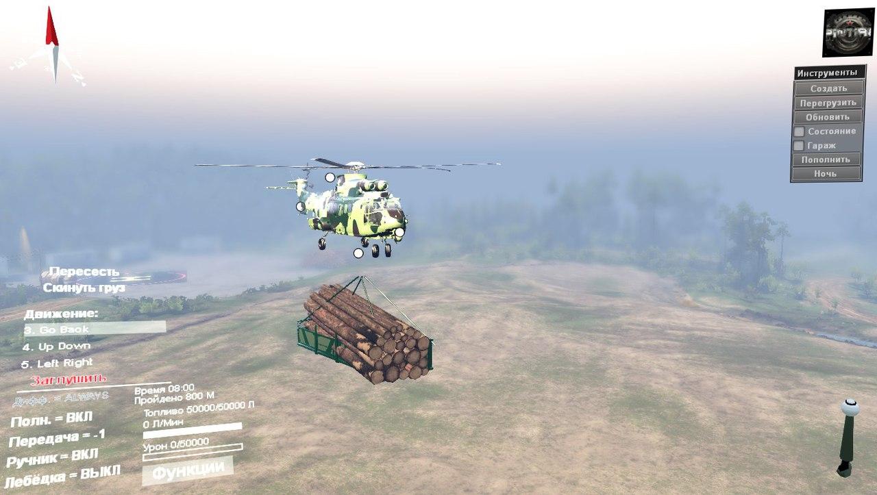 Ми-8 версия для 03.03.16 для Spintires - Скриншот 3