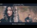 [КАРАОКЕ] DIA - Paradise (Hope ver.) рус. суб./рус. саб. [rus_karaoke rom translation]