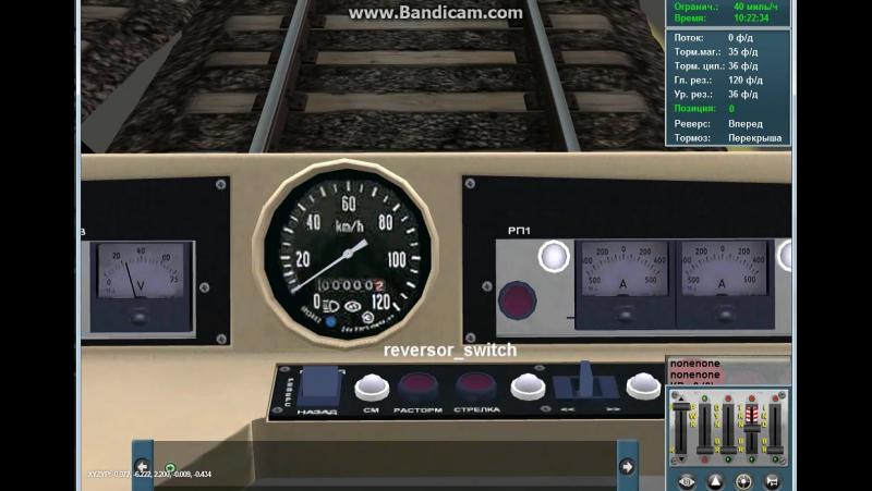 запуск 2. трамвай 71-619.1
