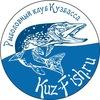 Рыбалка в Кемеровской области, рыбалка на Томи