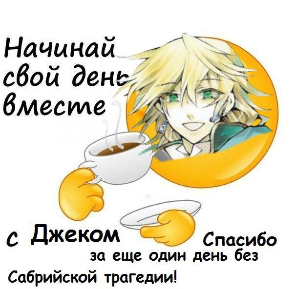 https://pp.vk.me/c633327/v633327910/277f4/x6aG3zNjVBc.jpg