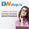Интернет-магазин смартфонов и электроники DWSHOP
