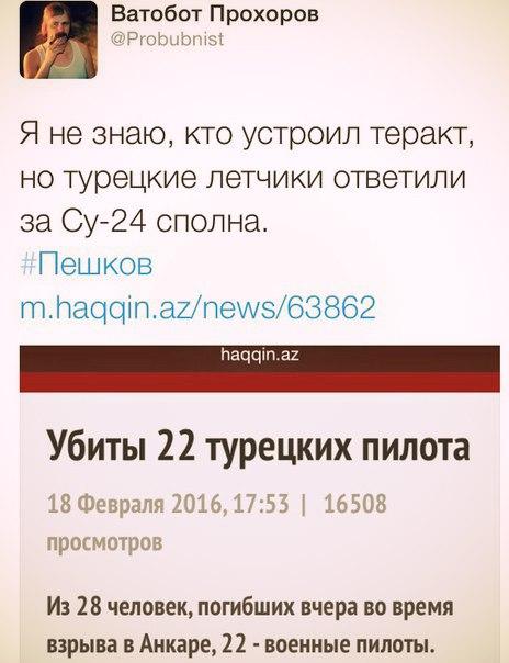 http://cs633327.vk.me/v633327961/15938/UhmP3eX9pr8.jpg