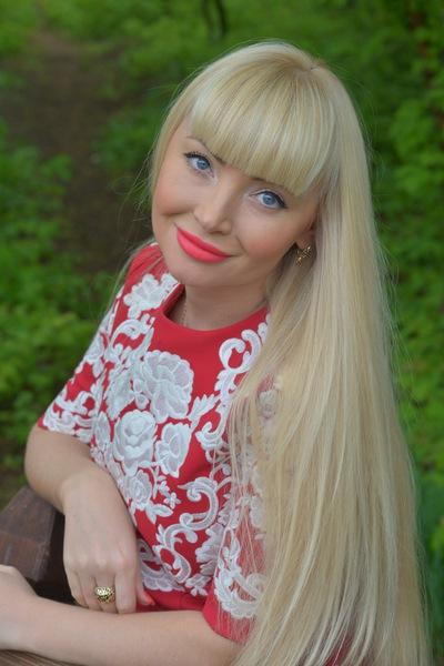 Ульяна Бакатова