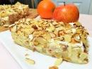 ДОМАШНИЙ ПИРОГ- ТОРТ с фруктами и орехами ВДОХНОВЕНИЕ .(Homemade Cake )