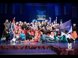 Menada group Theatre of Dance | We are the Champions | Dance Revolution 2016