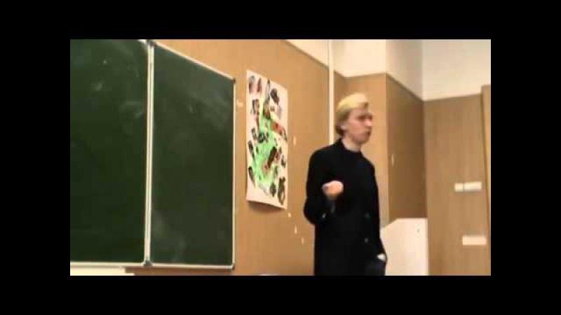 Вводная лекция. Проблематизация психиатрического знания Часть 1