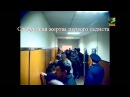 ВИДЕО из ИК-19 УФСИН Татарстана приёмка этапа с избиением