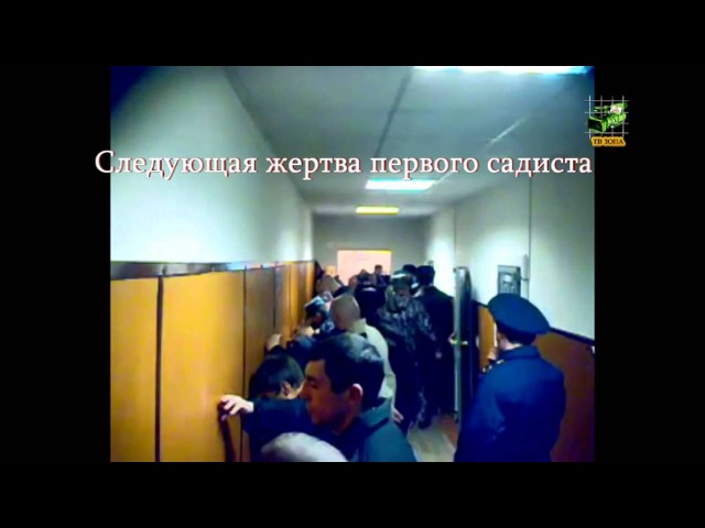 ВИДЕО из ИК-19 УФСИН Татарстана: приёмка этапа с избиением