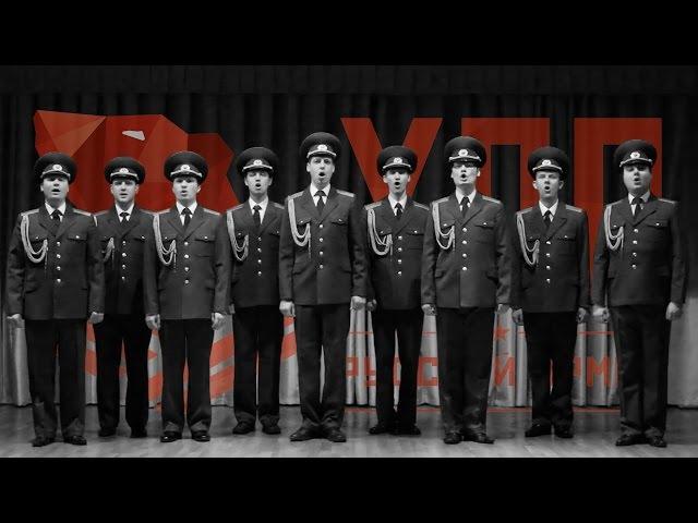 Хор Русской Армии - Солнце скрылось за горою