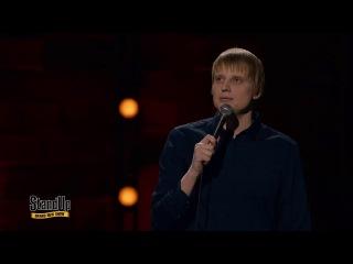 Stand Up: Слава Комиссаренко - О семье, дружеских приколах, о блондинках и бухающих девушках