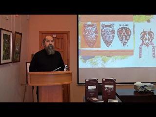 Прусская геральдика и археология