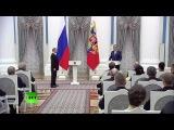 Президент России Владимир Путин вручил государственную награду директору ГПК Александру Лысикову