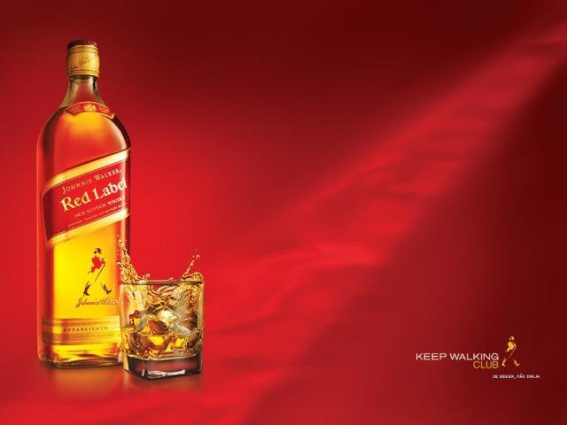 Red Leble Johnnie Walker (старый оскол)