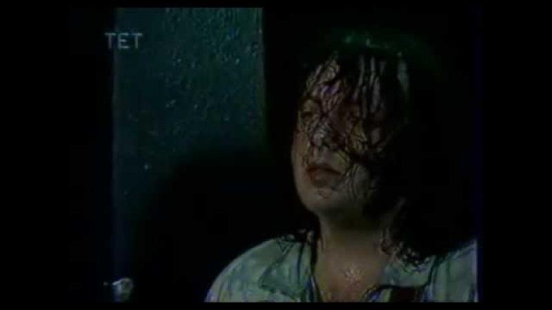Агата Кристи - 11. Корвет уходит в небеса (1997) - Киев (ТЕТ)