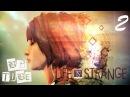 Life is Strange: Episode 3 - #2 (Поваренная книга анархиста)