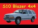 2000 Chevrolet S10 Blazer LT 4X4 Video Review