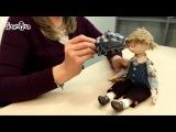 Приглашение на мастер-класс кукла Гриша