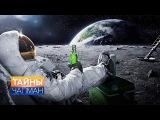 Тайны Чапман. Жертвы лунного света (30.05.2016) HD