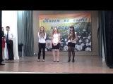 День учителя 2014, Мариуполь школа 15