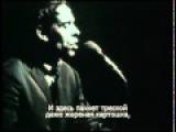 Jacques Brel - Amsterdam  Жак Брель - Амстердам