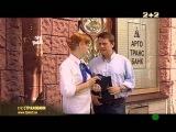 Страховщики 10 серия сериал