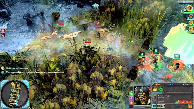 Warhammer 40,000 Dawn of War 2 - Retribution [1] RUS - Орки