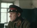 Плач перепёлки 4 серия. реж. Игорь Добролюбов. 1990
