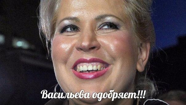 Суд освободил по УДО сообщника Евгении Васильевой