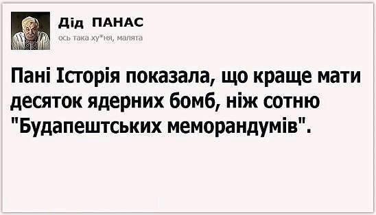 Волонтеры обнародовали видео начала мощного обстрела промзоны Авдеевки боевиками - Цензор.НЕТ 6659