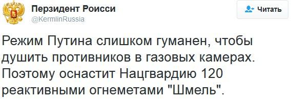 Ветеранам Кузбасса к 9 мая выдали по бутылке водки с георгиевской ленточкой - Цензор.НЕТ 5950