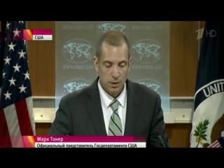 Госдеп США не видит что боевики ИГИЛ финансируются за счёт денег от продажи сырья Анкаре