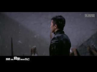 相爱十年 MV 爱的箴言 - Nhạc phim 10 năm yêu em- - Châm ngôn của tình yêu - Đặng Siêu - Đổng Khiết