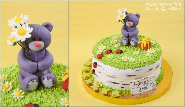 Торт полянка с ромашками и мишкой, 2,5 кг cake