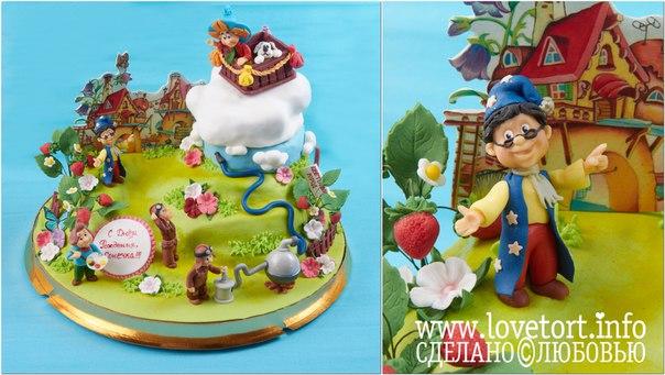 """Торт с воздушным шаром по мотивам мультика """"Незнайка в цветочном городе"""", 5 кг cake"""