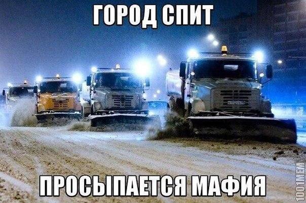 """Яценюк требует расследовать возможный сговор на рынке нефтепродуктов: """"Мы не устанавливаем цены - мы требуем рыночных подходов"""" - Цензор.НЕТ 4621"""