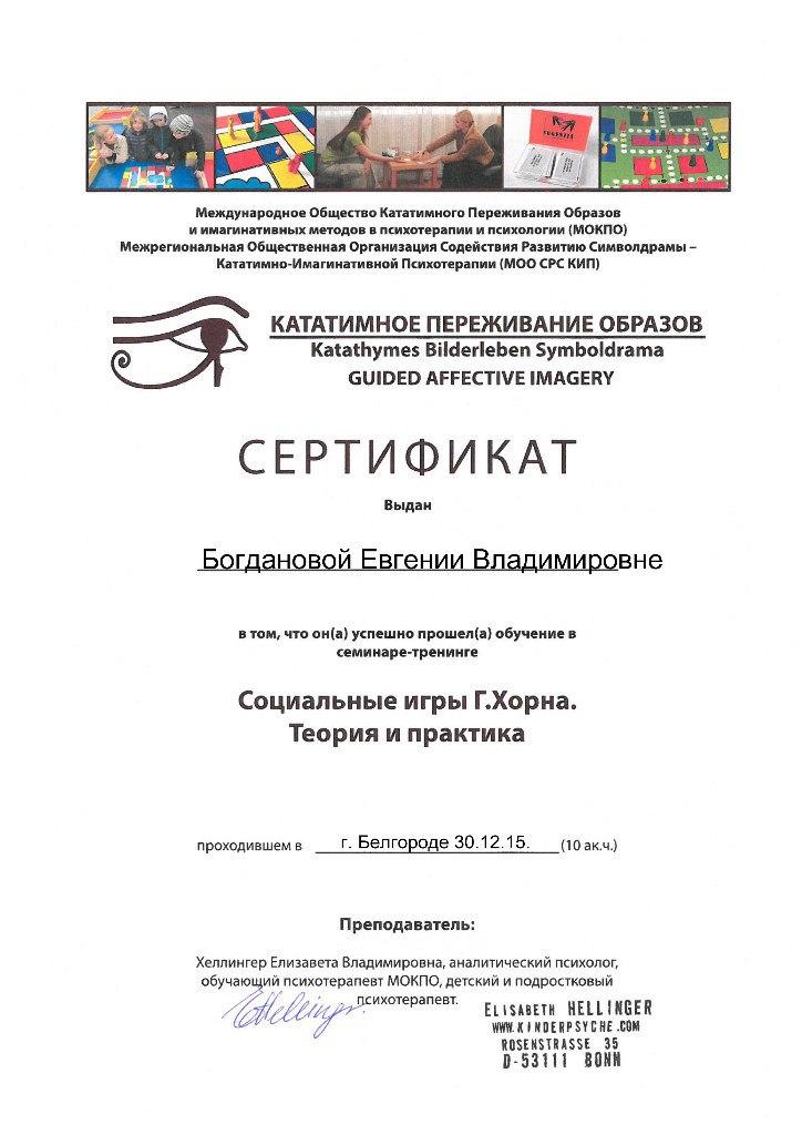 ГБОУ БИЮЛИ - bel-licei-inter.ru/