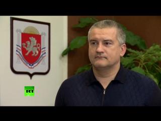 Сергей Аксенов_ Жители Украины не должны страдать из-за решений своего правительства