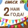 """Нам 2 года! День рождения тайм-кафе """"Check in""""!"""