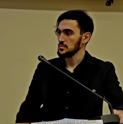 Марат Хачатрян