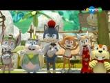 Соник Бум / Sonic Boom 1 сезон 34 серия - Лучший друг (Карусель)