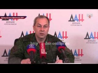Сводка МО ДНР от 16.12. Украина каждый день стягивает технику на фронт