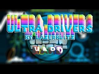 100th Demon!! Ultra Drivers - by LazerBlitz (Demon) [All Coins] Geometry Dash