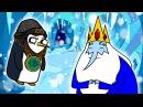 Время Приключений RYTP - Гантер и Снежный Король [18+]