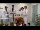 Студенты на осмотре у гинеколога. Мега Прикол! - Видео Dailymotion