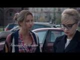 Жена по совместительству 2015 Мелодрама фильм