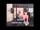 Тренировочные секреты Westside Barbell: Тренировка жима лёжа