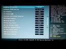 Качественный разгон 2016 (Overlock) FX8320 до 4500Mhz.