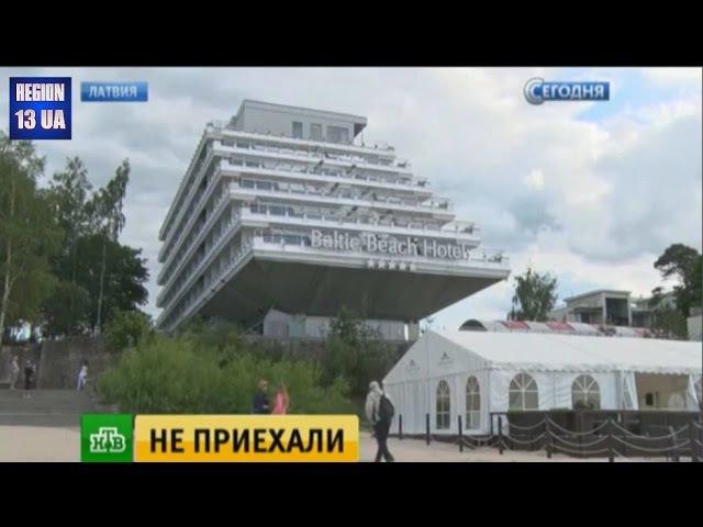 Курортный сезон в Латвии подсчитывает потери из-за отсутствия туристов из России